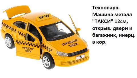 Машина мет. POLO-T VW POLO Такси технопарк (СБ)