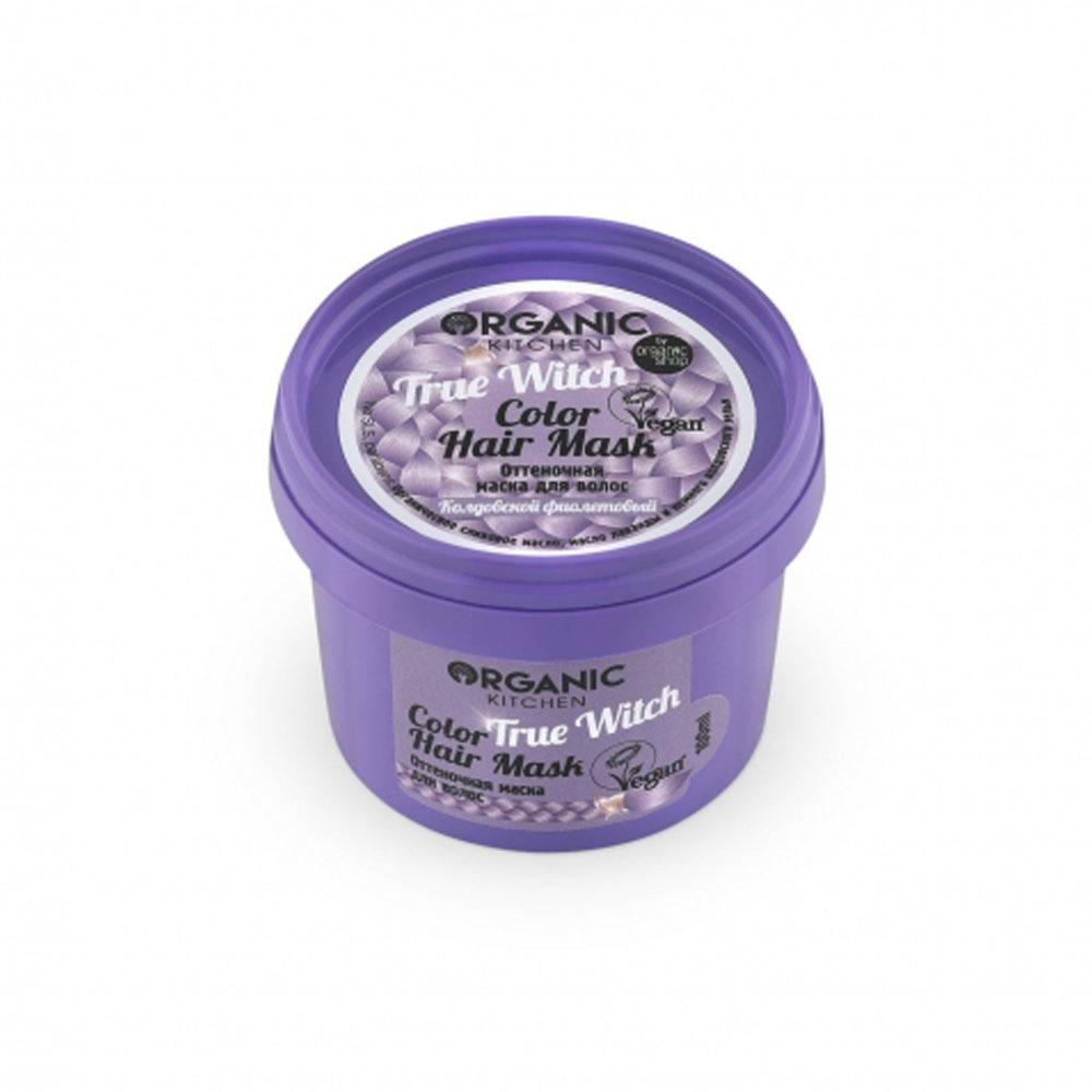 """Маска для волос оттеночная """"Колдовской фиолет. Color hair mask True Witch"""""""