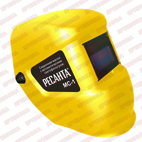 Маска сварщика Ресанта МС-1 в интернет-магазине ЯрТехника