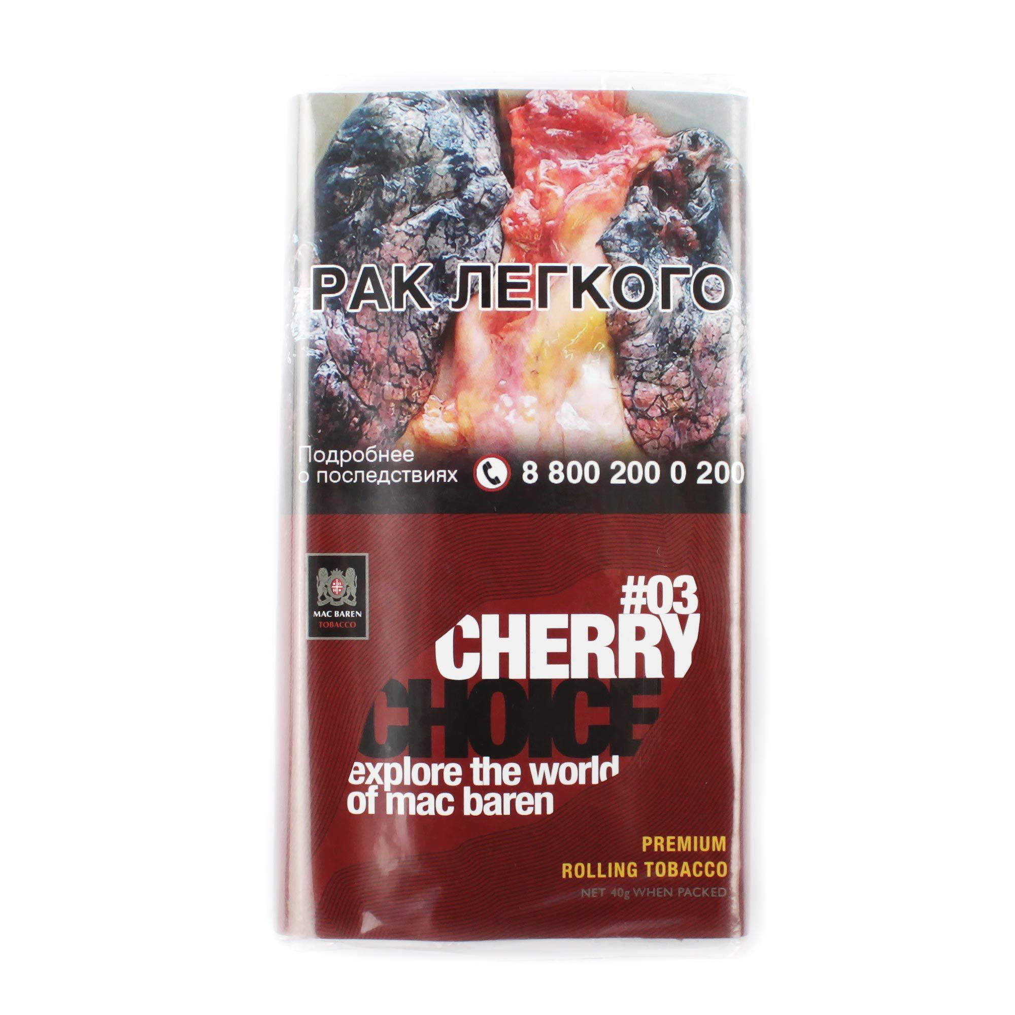 Табак сигаретный Mac Baren CHERRY CHOICE 40 гр