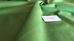Велюр Норд 16 зеленый мох