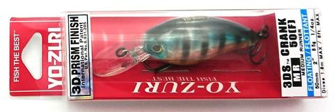 Воблер Yo-Zuri 3DS Crank MR 50F / F1140-HBG