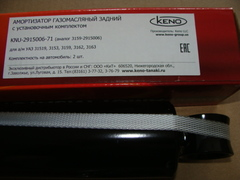 Амортизатор УАЗ  Keno (газ.) 3159 (задн/перед)