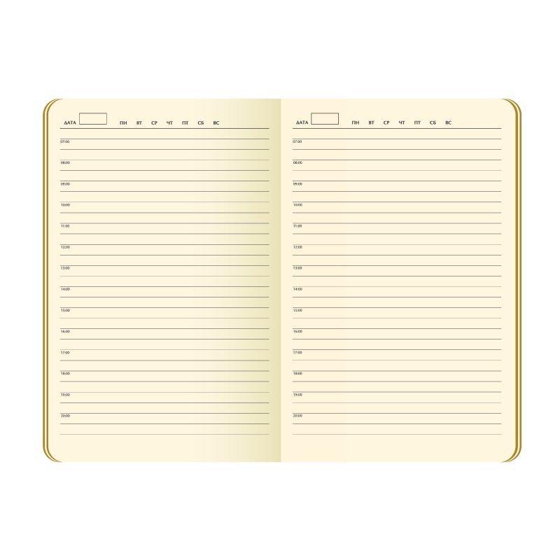 Ежедневник недатированный, Portobello Trend, TWEED, 145х210, 256 стр, серый