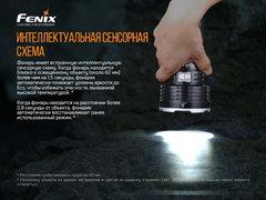 Фонарь Fenix LR50R 12000lm аккумуляторный