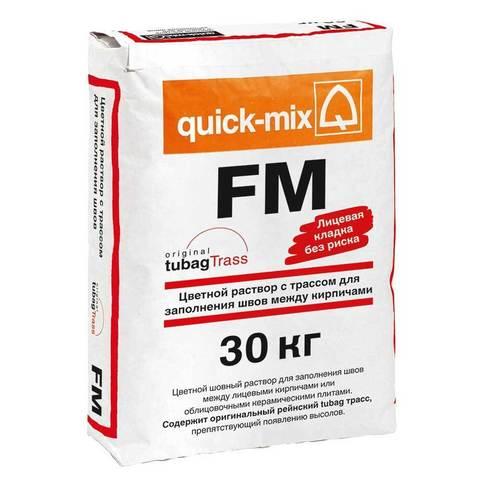 Quick-Mix FM.G, красно-коричневая, мешок 30 кг - Цветной раствор для заполнения кирпичных швов