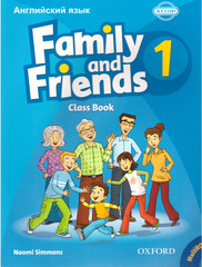Family and Friends 1: Class Book (Russian Edition)