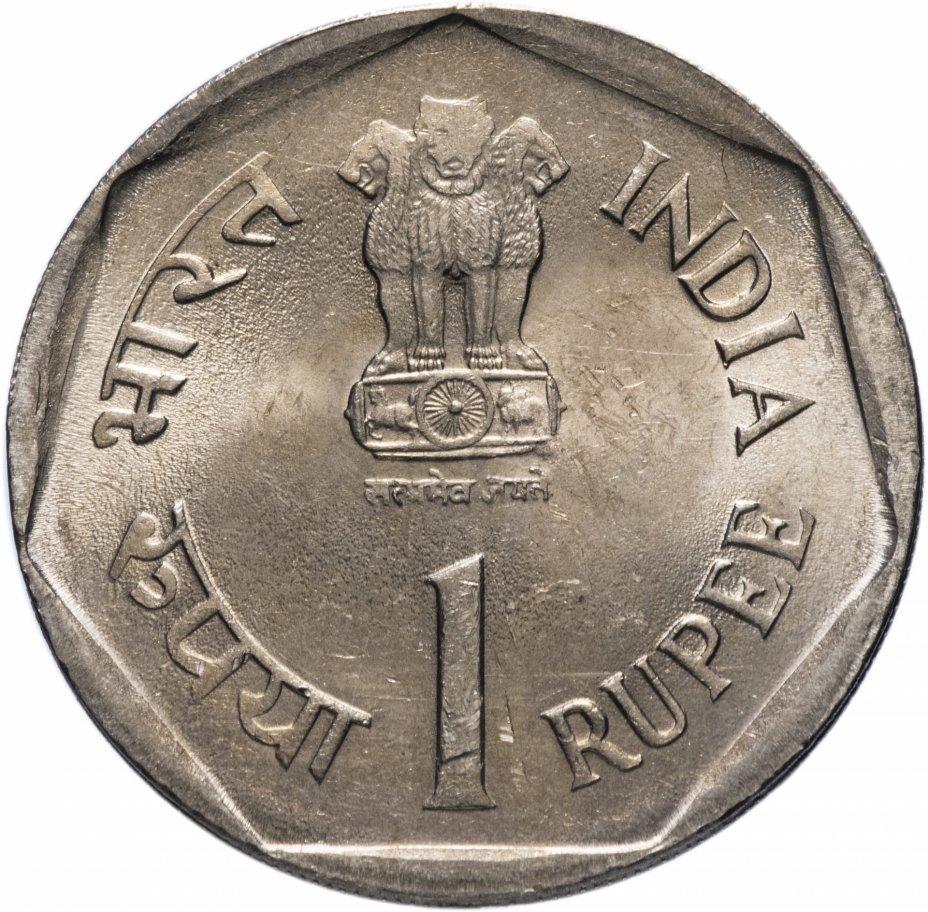 1 рупия. ФАО - Еда и окружающая среда. Индия. 1989 год. AU-UNC