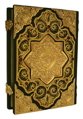Коран с золотой филигранью, литьем