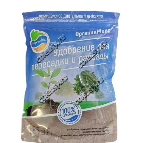 Удобрение для пересадки и рассады Organic mix