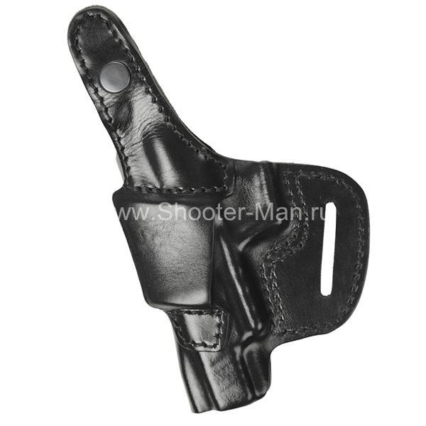 Кобура кожаная для пистолета Гроза - 05 поясная ( модель № 6 )