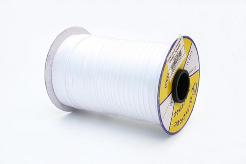 Бейка косая атласная,15 мм, белая
