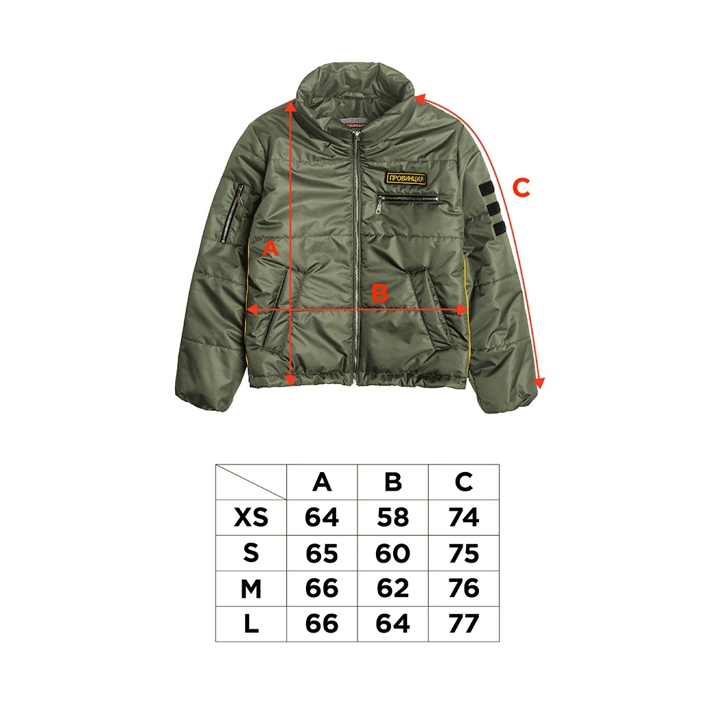 Куртка женская Провинция
