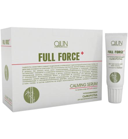 OLLIN full force успокаивающая сыворотка для чувствительной кожи головы с экстрактом бамбука 6штх15мл