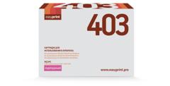 Картридж CE403A пурпурный (507a)