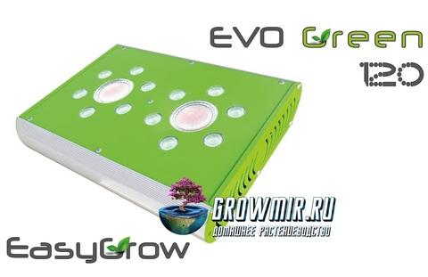 Светодиодный светильник EasyGrow EVO Green 120W