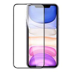 Стекло защитное Remax 3D Lake Series Твердость 9H для iPhone 12 Pro Max