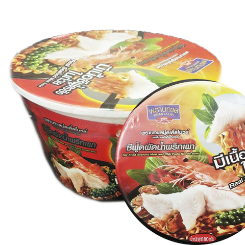 https://static-sl.insales.ru/images/products/1/1389/39241069/Stir-Fry_Seafood_Noodle_Box.jpg