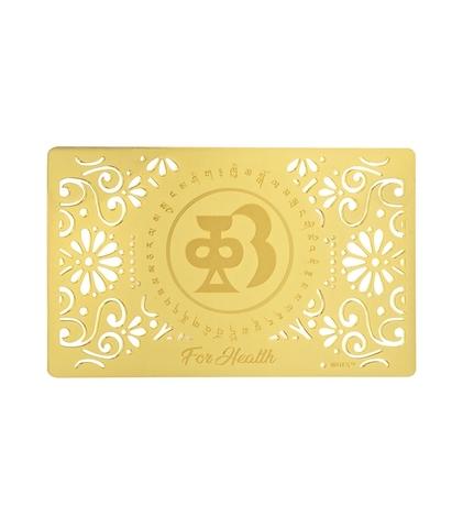 Золотая карточка Здоровья