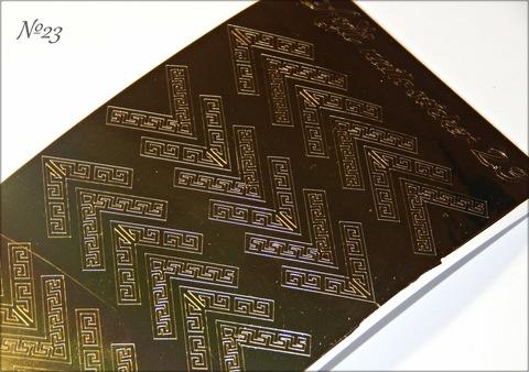 Металлизированные наклейки Arti nails Stiker цвет золото №23 купить за 100руб