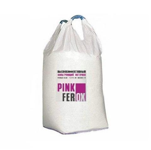 Загрузка обезжелезивания PinkFerox (Биг-бэг 1000 кг, 800 л)