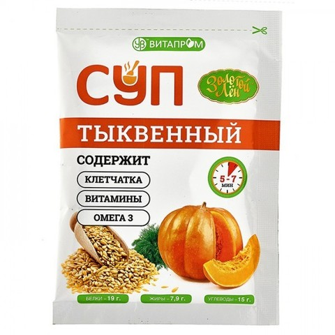 Суп Тыквенный, 20 гр. (Витапром)