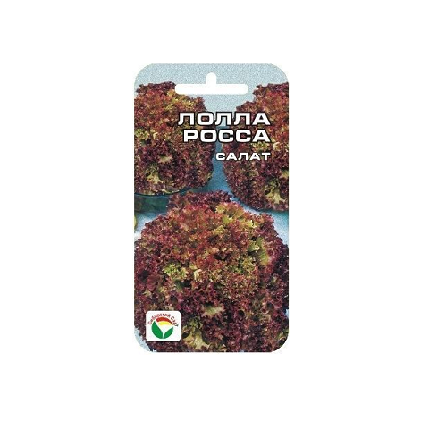 Лолла Росса 1гр салат (Сиб сад)