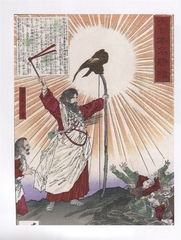 Искусство Японии | Баженов В. М.