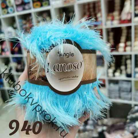 LANOSO SINGLE 940, Голубой