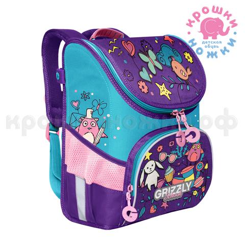Рюкзак школьный совушка, фиолетовый GRIZZLY (RAN-082-6)