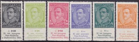 1933 №249-4 **MNH