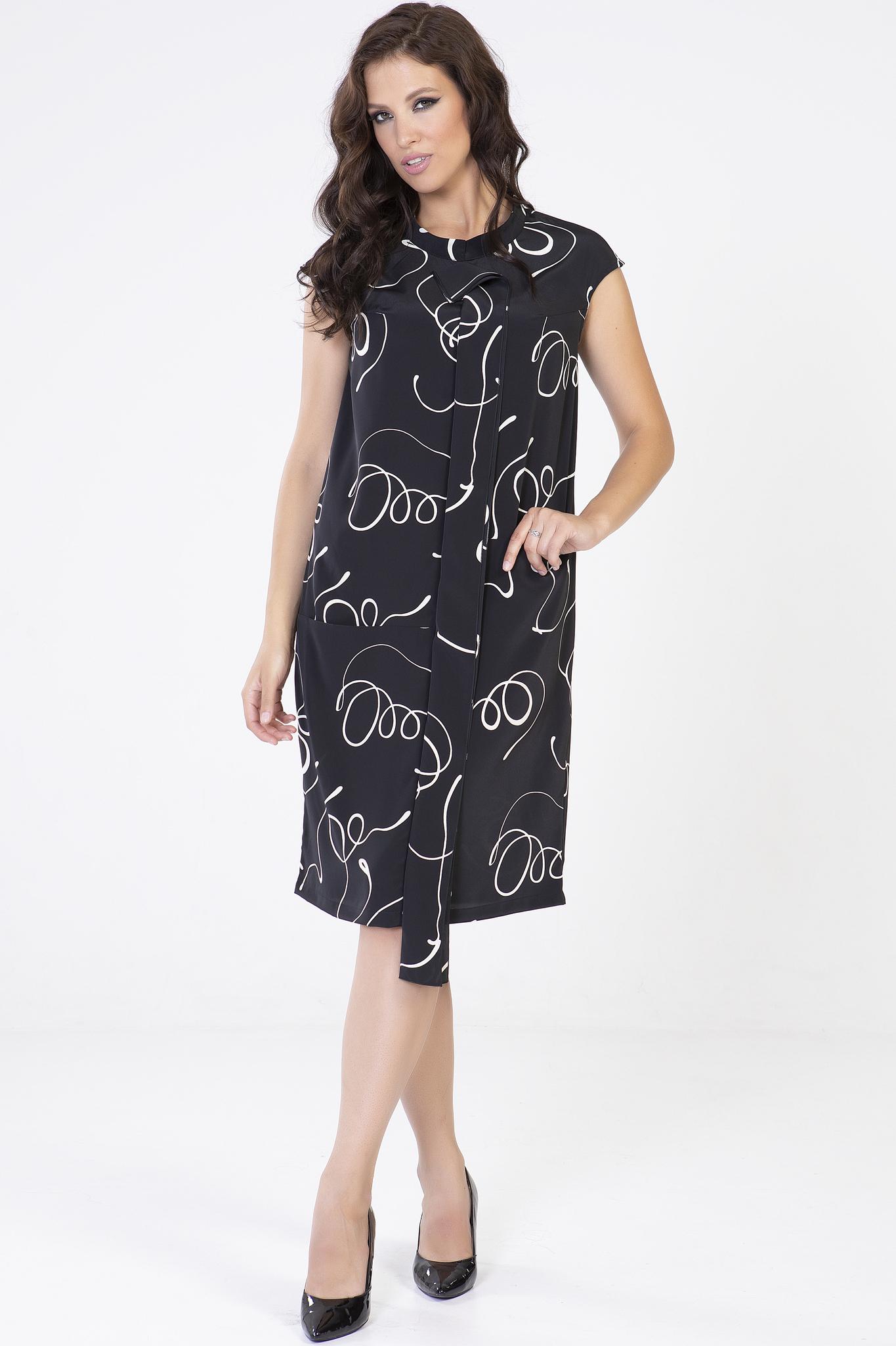 5097  Платье