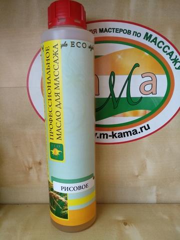 ПРОФЕССИОНАЛЬНОЕ МАСЛО ДЛЯ МАССАЖА РИСОВОЕ 0,700 кг