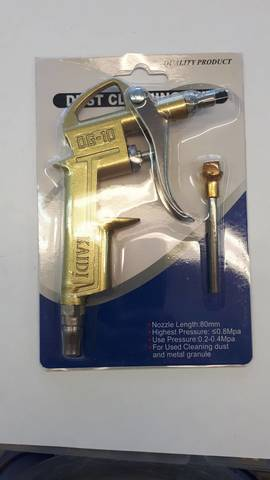 Продувочные пистолеты для компрессора