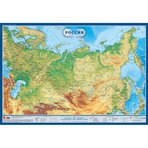 Настенная физическая карта России 1:8.8 млн