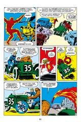 Классика Marvel. Фантастическая Четверка