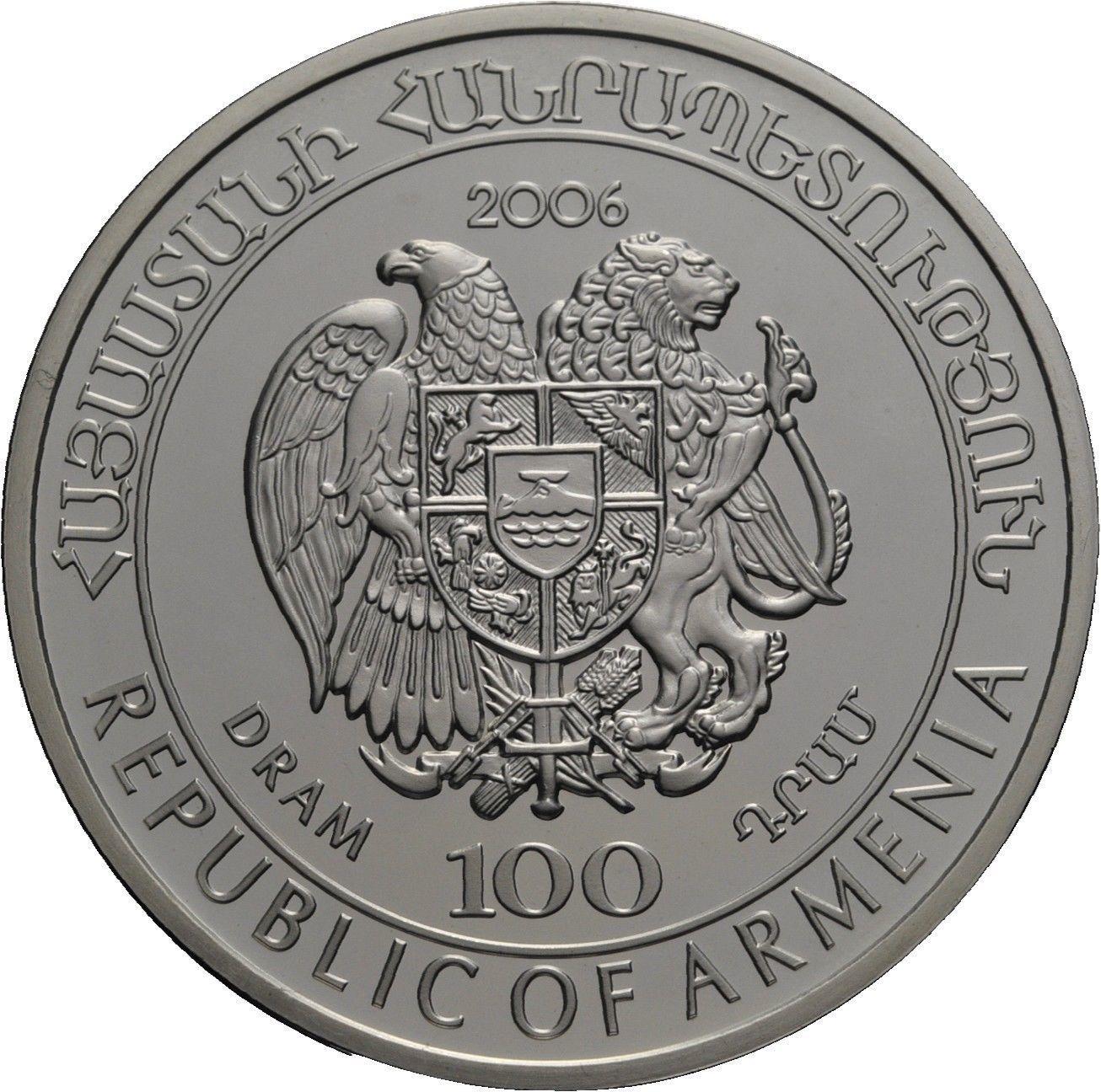 100 драм. Международный полярный год. Корабль Парусник Фритьоф Нансен. Армения. 2006 год