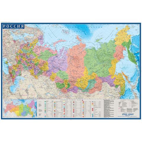 Настенная политико-административная карта России 1:8.8 млн