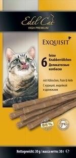 Edel Cat Лакомство для кошек Edel Cat Колбаски курица, индейка, дрожжи _file50b34fc012d29_x150.jpg