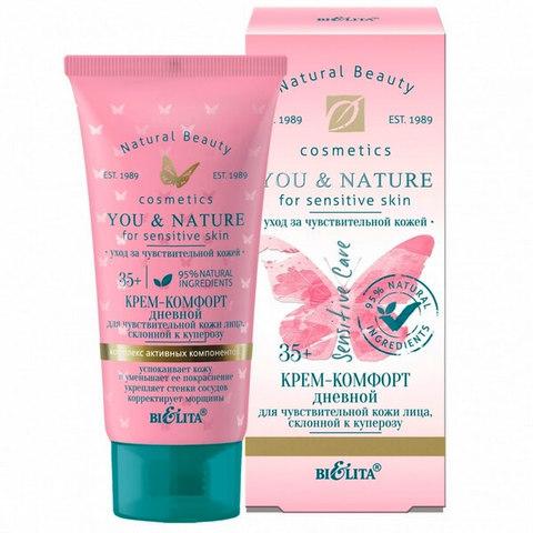 Крем-комфорт дневной 35+ для чувствительной кожи лица, склонной к куперозу , 30 мл ( You & Nature )