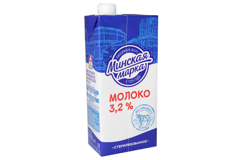Молоко Минская марка 3.2% стерилка  ИП