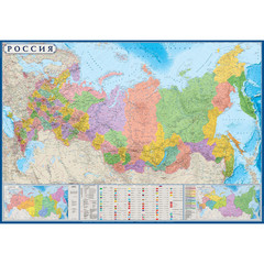 Настенная политико-административная карта России 1:5.5 млн
