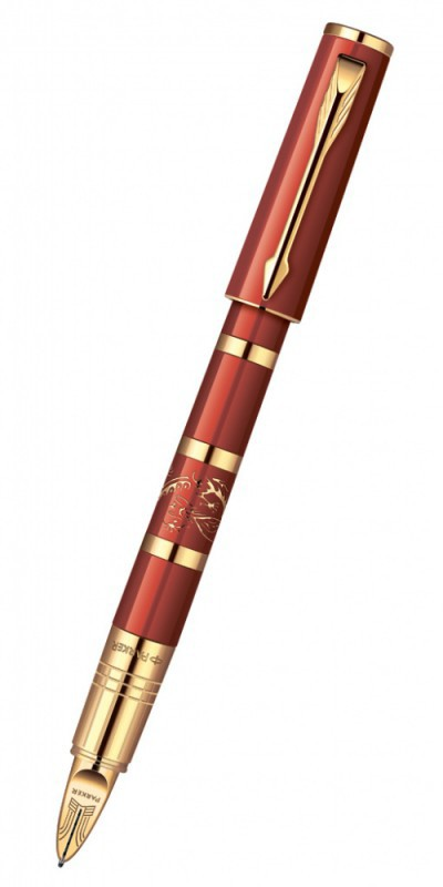 Parker Ingenuity Limited Edition Year of the Dragon (1861197)