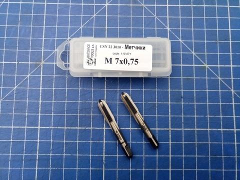 Метчик М7х0,75 (комплект 2шт) CSN223010 2N(6h) CS(115CrV3) Bucovice(CzTool) 110071