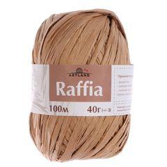 рафия-бежевый