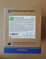 A11-000132 Раствор лизирующий M-53 LH lyse (500мл4) для ВС Shenzhen Mindray Bio-Medical Electronics Co., Ltd. (Шэньчжэнь Майндрэй Био-Медикал Электроникс Ко., Лтд.), Китай