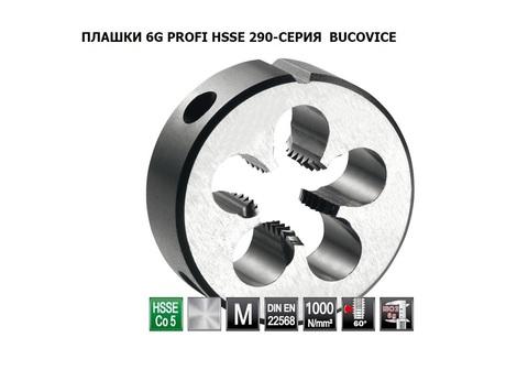 Плашка М6x1,0 DIN EN22568 6g HSSE52(HSS-Co5) 20х7мм S4 Bucovice(СzTool) 290060