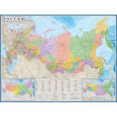 Настенная политико-административная карта России 1:5.5 млн (1580x1180 мм)