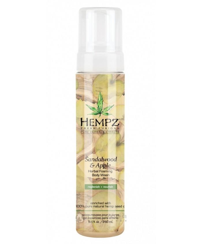 Гель-мусс для душа HEMPZ Sandalwood & Apple Herbal Foaming Body Wash 250 мл