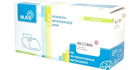 Картридж лазерный цветной MAK© CLT-M404S пурпурный (magenta), до 1000 стр. - купить в компании MAKtorg
